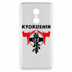 Чехол для Xiaomi Redmi Note 4x Kyokushin