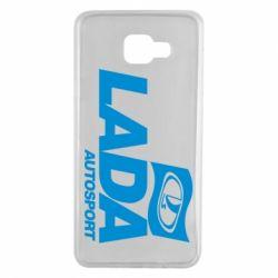 Чехол для Samsung A7 2016 Lada Autosport