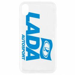 Чехол для iPhone XR Lada Autosport