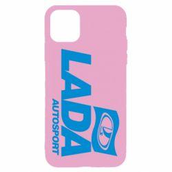 Чехол для iPhone 11 Lada Autosport