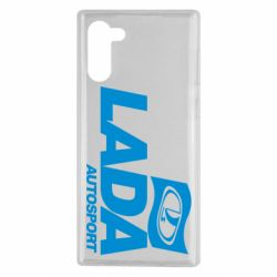 Чехол для Samsung Note 10 Lada Autosport