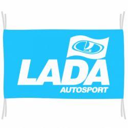 Флаг Lada Autosport