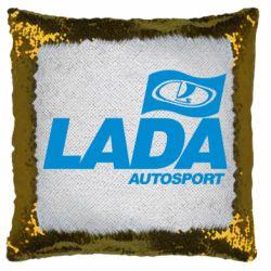 Подушка-хамелеон Lada Autosport