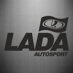 Наклейка Lada Autosport - FatLine