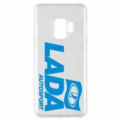 Чехол для Samsung S9 Lada Autosport