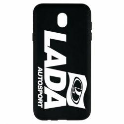 Чехол для Samsung J7 2017 Lada Autosport