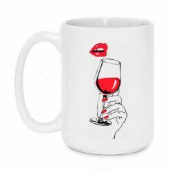 Кружка 420ml Lady is drinking