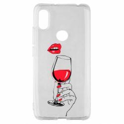 Чохол для Xiaomi Redmi S2 Lady is drinking