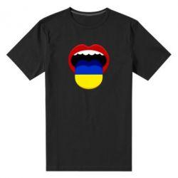 Чоловіча стрейчева футболка Language of Ukraine