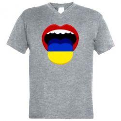 Мужская футболка  с V-образным вырезом Language of Ukraine