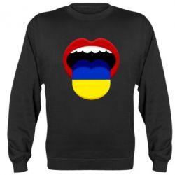 Реглан (світшот) Language of Ukraine