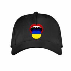 Детская кепка Language of Ukraine