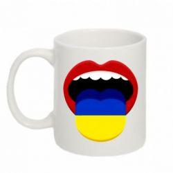 Кружка 320ml Language of Ukraine