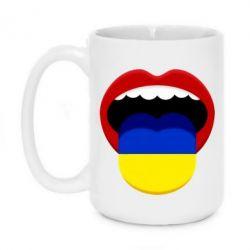 Кружка 420ml Language of Ukraine
