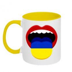 Кружка двоколірна 320ml Language of Ukraine