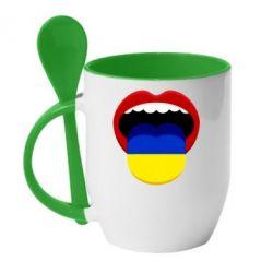 Кружка з керамічною ложкою Language of Ukraine