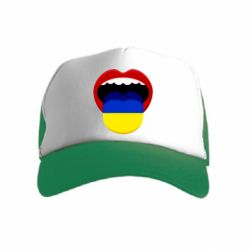 Дитяча кепка-тракер Language of Ukraine