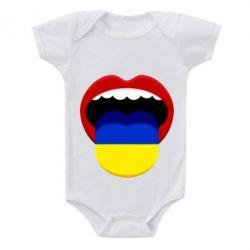 Детский бодик Language of Ukraine