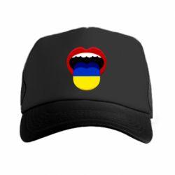 Кепка-тракер Language of Ukraine