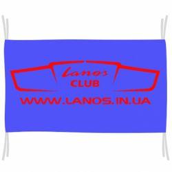 Прапор LANOS CLUB