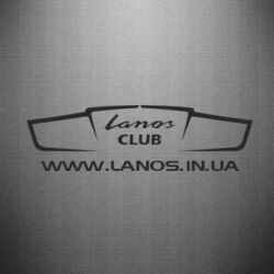 Наклейка LANOS CLUB - FatLine