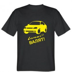 Мужская футболка Ланосы валят! - FatLine