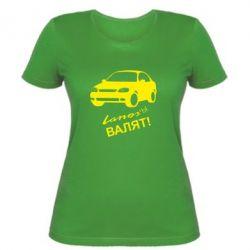 Женская футболка Ланосы валят! - FatLine