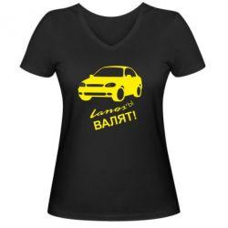 Женская футболка с V-образным вырезом Ланосы валят! - FatLine