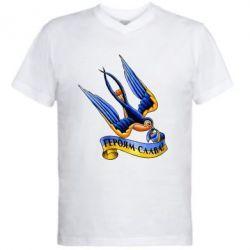 Мужская футболка  с V-образным вырезом Ласточка. Героям Слава!