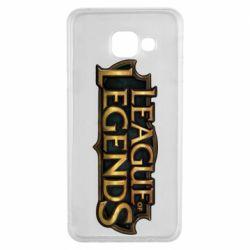 Чехол для Samsung A3 2016 League of legends logo