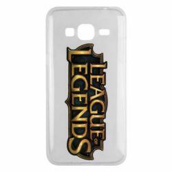 Чехол для Samsung J3 2016 League of legends logo