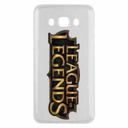 Чехол для Samsung J5 2016 League of legends logo