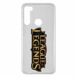 Чехол для Xiaomi Redmi Note 8 League of legends logo