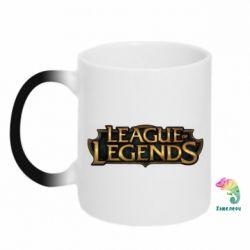 Кружка-хамелеон League of legends logo