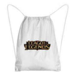 Рюкзак-мешок League of legends logo