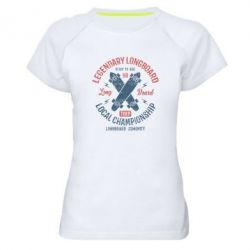 Жіноча спортивна футболка Legendary Longboard