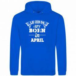 Купить Мужская толстовка Legends are born in April, FatLine
