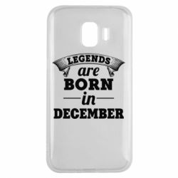 Чехол для Samsung J2 2018 Legends are born in December