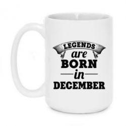 Кружка 420ml Legends are born in December