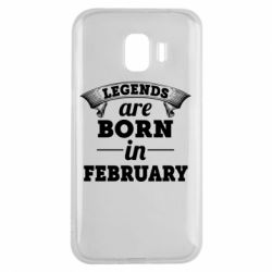 Чехол для Samsung J2 2018 Legends are born in February