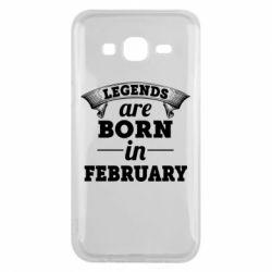 Чехол для Samsung J5 2015 Legends are born in February