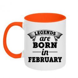 Кружка двухцветная 320ml Legends are born in February