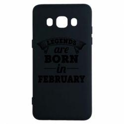 Чехол для Samsung J5 2016 Legends are born in February