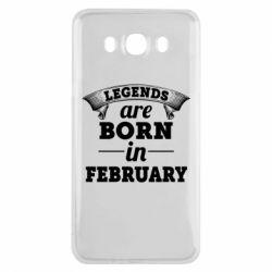 Чехол для Samsung J7 2016 Legends are born in February