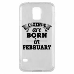 Чехол для Samsung S5 Legends are born in February
