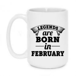 Кружка 420ml Legends are born in February