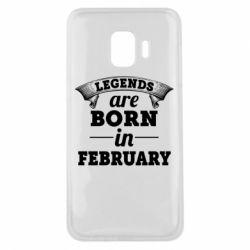 Чехол для Samsung J2 Core Legends are born in February