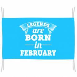 Флаг Legends are born in February