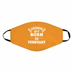Маска для лица Legends are born in February