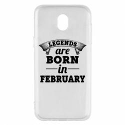 Чехол для Samsung J5 2017 Legends are born in February